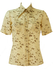 Vintage 70's Short Sleeve Shirt with Miniature Palm Tree & Camel Motifs - S