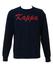 Kappa Navy Blue Sweatshirt with Large Red Handwritten Style Kappa Branding - M