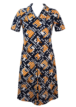 Vintage 1960's Shift Dress with a Blue, Yellow & White Graphic Print - S/M